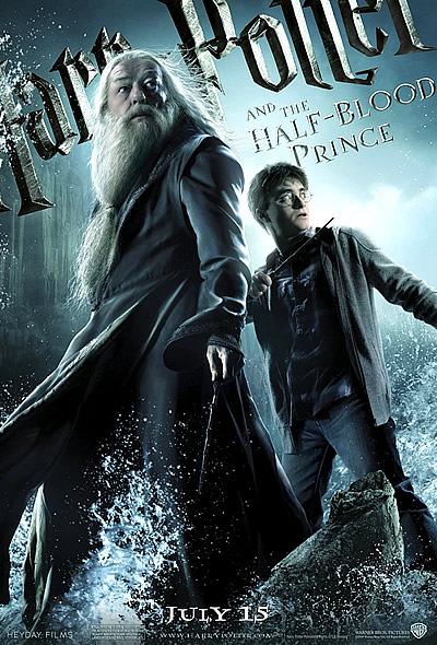 hp movie